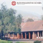 budhanilkantha-school